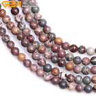 Natural Round Brown Sonora Jasper DIY Loose Beads For Jewelry Making Strand 15""