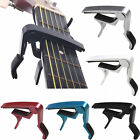 Genuine Tiger Trigger Capo for Electric and Acoustic Guitar
