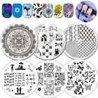 BORN PRETTY Nail Stamping Image Plates Nail Art Template Stencils Manicure Tools
