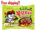 1,2,5 Packs Samyang Jjajang Buldakbokeum Fire Fired Chicken Spicy Noodle Ramen