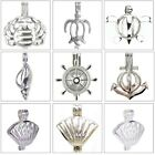 MERZIEs Pearl Cage Crab Sea Turtle Conch Ship Wheel Shell Anchor U PICK 1/5/10