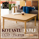 Beautiful Natural Wooden Square Kotatsu Table Heater 75x75cm END OF SEASON SALE!