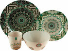 Abstract Pattern Set Of 4 Melamine Dinner Plates, Side Plates, Bowls, Cups