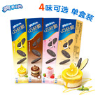 Thin Oreo Sandwich Biscuit Cookies Snack Food 奥利奥巧轻脆夹心饼干