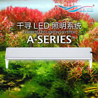 Chihiros A series ADA style Plant grow LED light aquarium water plant fish 8000k