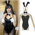 Rascal Does Not Dream Sakurajima Mai Bunny Girl Bodysuit Outfit Cosplay Costume