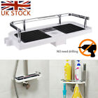 Adjustable Bathroom Pole Shelf Shower Caddy Rack Bath Storage Holder Organizer