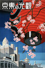 8178.Decoration Poster.Home Room wall.Designer art print.Japanese red paper lamp