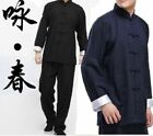 Chinese Kung Fu Wing Chun Suits Martial Arts Tai Chi Uniform Bruce Lee Costume a