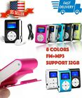 MP3 Music Player With Digital LCD Screen Mini Clip Support 32GB Micro SD TF (FM)