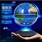 New  Magnetic levitation office Crafts teaching Home Décor  globe