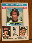 ROD CAREW BASEBALL CARDS  (HOF) PICK YOUR FAVORITE CARD  FROM LIST