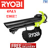 More images of Ryobi Electric Leaf Blower Vacuum Shredder Mulcher 3000W 45L with 10m Cable