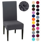 Removable Chair Protective Cover Stretch Dining Chair Cover Universal Slipcover