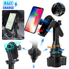 Adjustable Wireless Car Charger Cup Holder Mount Stand Cradle for iPhone Samsung