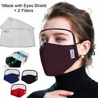 Внешний вид - Cotton Windproof Outdoor Face Protective Face Mask with Eyes Shield + 2 Filters