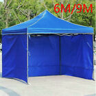 Outdoor Sun Protection Folding Tent Shed Rain Cloth Shelter Cover (Without Shelf