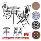 Round Mosaic Table/Chairs/Bistro Set Dining Garden Folding Balcony Patio Outdoor