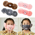 Children Winter 2 In 1 Masks Earmuff Windproof Warm Face Ear Protection Cover