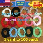 3mm 1/8 Inch Colored Soft Round Elastic Band Cord for DIY Face Masks