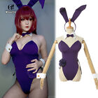 Fate FGO Scathach Bunny Womens Girls Cosplay Costume Purple Bodysuit