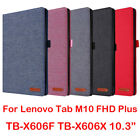 """For Lenovo Tab M10 FHD Plus 2nd Gen 10.3"""" Case Smart PU Leather Shockproof Cover"""