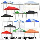 PRO - MX POP UP COMMERCIAL GRADE FRAME GAZEBOS, INSTANT HEAVY DUTY GAZEBO