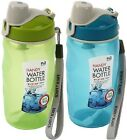 Lock & Lock BPA free Sports Handy Easy-Grip Water Bottles with Straw 350㎖