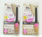 Koji Brow Specialist Eyebrow Color Mascara with fine brush