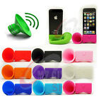 Portable Amplifier Speaker Silicone Horn Stand Audio Dock For Apple iPhone 4 4S
