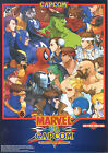 MARVEL VS CAPCOM 3 Promo POSTER Nintendo Atari Sega Playstation