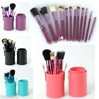 Set Professional Cosmetic Makeup Brush Set Kit Tool + Leather Cup Holder Case