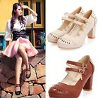 Womens Ankle Straps Marry Janes Block Heeled Brogue Courts Shoes Plus Size