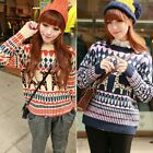 Woman Flexible Giraffe Vintage Bottoming Sweater Knitwear Pullove HFUK