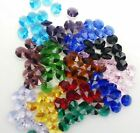 50x 12mm MIXED AGRADE CRYSTAL OCTAGON 1H suncatcher pendant chandelier beads mix