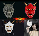 Inu x Boku SS Shirakiin Ririchiyo Ghost Hannya Mask Prop 3 Colors For Cosplay