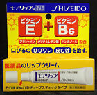Shiseido Moilip N Medicated Lip Cream 8g • From Japan By Fast Airmail