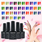 New Temperature Thermal Changing Color Soak Off UV LED Gel Polish Nail Art 10ml