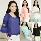 New Trendy Women's Summer Round Neck Lace Chiffon Casual Tops Blouses T-Shirts