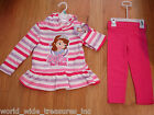Sofia The First Disney Princess Tunic Outfit Hood  2T 3T 4T