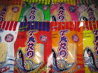 Taro Fish Snack No Fat new & delicious *Choose for your flavoured
