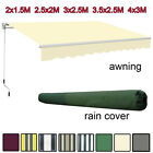 Garden Awning Patio Sun Shade Canopy Shelter Sun Screen With Rain Dust Cover