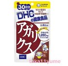 DHC Japan Agaricus Blazei Beta-glucan Agaricus Mushroom Supports Immune Function