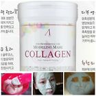 ANSKIN skin Collagen Modeling Mask Pack,350ml,brightening,anti-aging & firming
