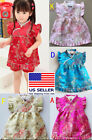Baby Toddler Girl 2016 Chinese New Years Celebration Top Shirt Dress Outfit Set