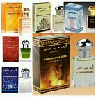 AL Haramain Concentrated Arabian Perfume,Attar,itr,  Fragrance Oil