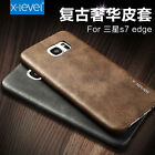 X-Level Vintage Classic Soft Leather Comfort Back Case Cover For Samsung Galaxy