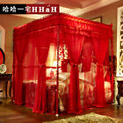 Luxury bed canopy curtain valance double layers stainless steel frame queen king image