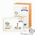 *BUY 5 GET 1 FREE* [MY SCHEMING] Classic Series Moisturizing Facial Mask 1pc NEW