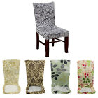 2/4/6 Pcs New Elastic Dining Room Wedding Banquet Chair Cover Washable Slipcover